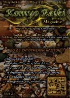 Komyo Reiki Magazine Greece issue two